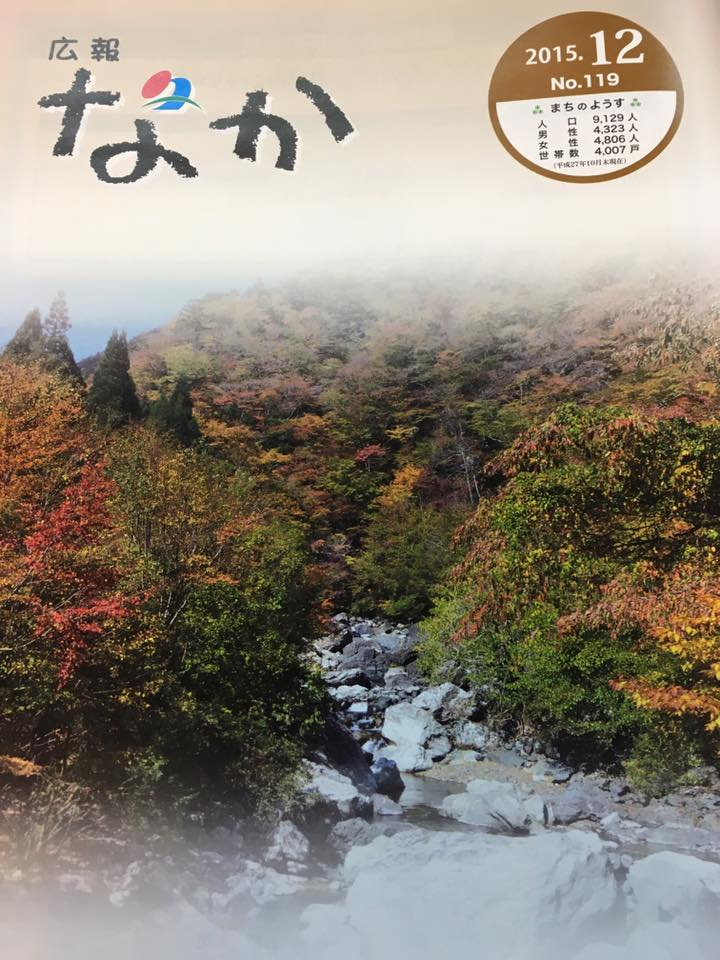 20151201_koho_01